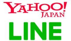 【業界トピックス】ヤフー親会社のZホールディングスとLINEが、経営統合を正式発表